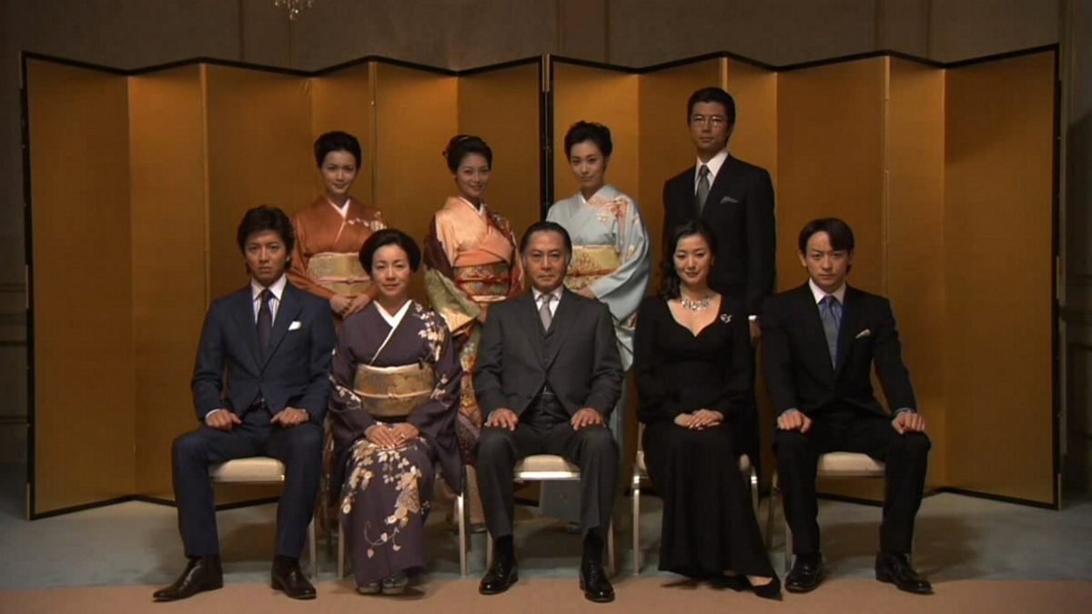 the grand family serie